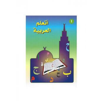 livre de la madrassah tome 1
