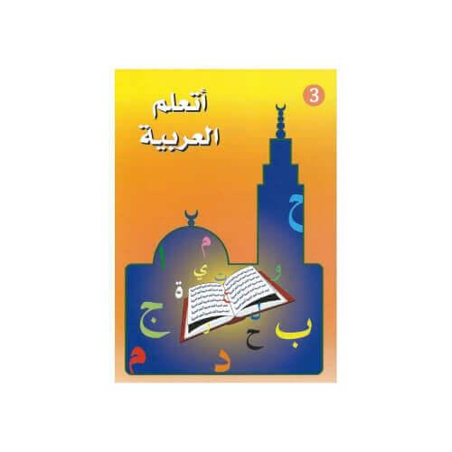 Livres de la madrassah tome 3