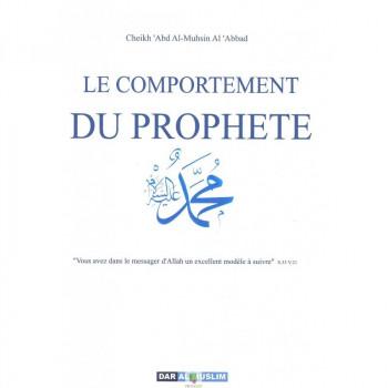 """Le comportement du Prophète """"paix et salut sur lui"""""""