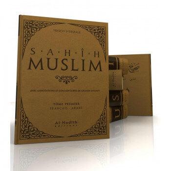 Sahih Muslim 6 vol