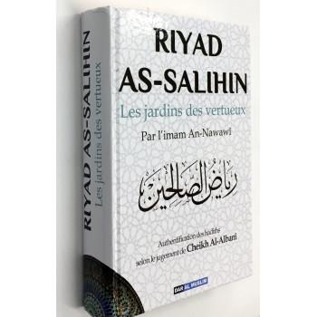 Riyad As Salihin - Imam An-Nawawi - Les Jardins des Vertueux - GRAND Format - Edition Dar Al Muslim