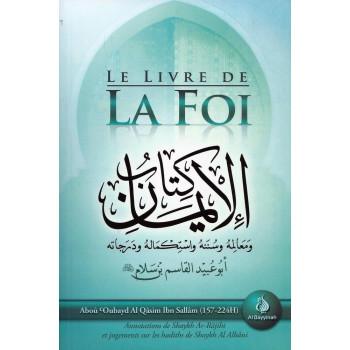 Le Livre de La Foi - Cheikh Abou Oubayd Al Qasim Ibn Sallam - Edition Al Bayyinah