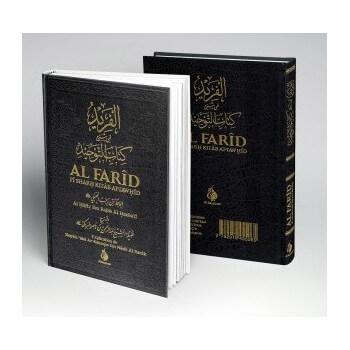 Al Farîd Fî Sharh Kitâb At Tawhîd - Edition Al Bayynah