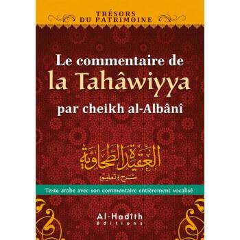 Le Commentaire de la Tahawiyya