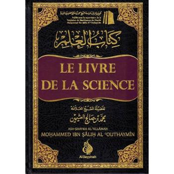 Le Livre de la Science - Cheikh Outhaymin - Edition Al Bayyinah - 3483