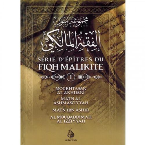 Série d'Epitres du Fiqh Malikite - Français et Arabe - Edition Al Bayyinah - 3645
