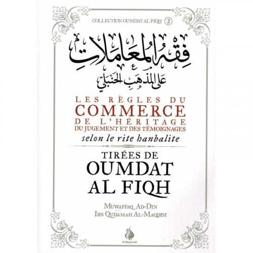 Les Règles Du Commerce De L'Héritage Du Jugement Et Des Témoignages Selon Le Rite Hanbalite - Edition Al Bayyinah - 4444