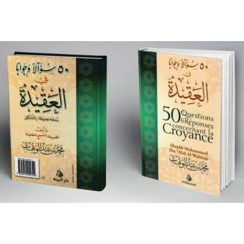 50 Question et Réponses Concernant La Croyance - Edition Al Bayyinah