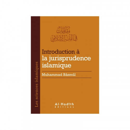 Introduction à la jurisprudence islamique