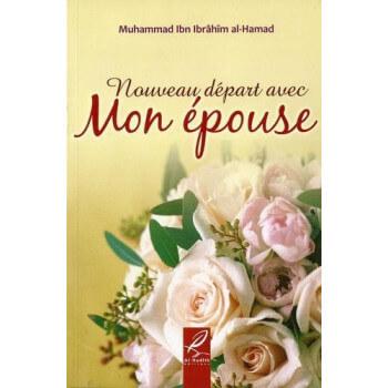 Nouveau Départ Avec Mon Epouse - Edition Al Hadith