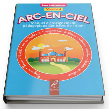 Arc-En-Ciel Volume 4 - Edition Al Hadith