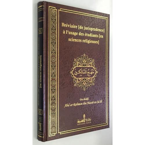 Manhaj al-Salikin - Bréviaire (de jurisprudence) à l'usage des étudiants (en science religieuses) d'après As-Sa'di - Edition Ass