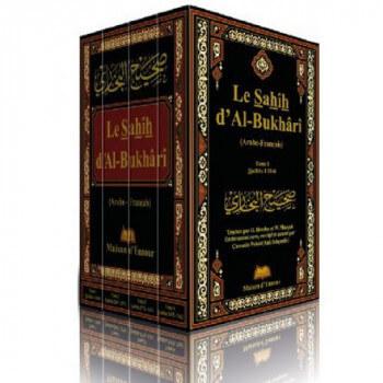 Le Sahîh Al-Bukhari - Nouvelle Edition, Revue et Corrigée - Arabe-Français - 4 Vol - l'Imâm El-Boukhârî - Edition Ennour - 641