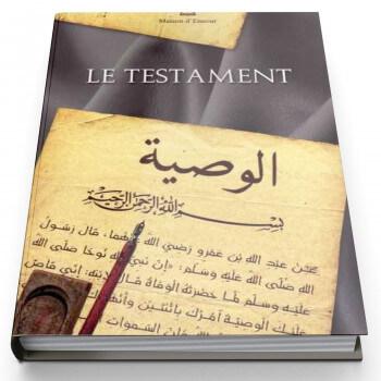 Le Testament - Edition Ennour
