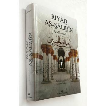Riyad As Salihin - Imam An-Nawawi - Tahqiq Al Arna'ut - GRAND Format - Edition Maison d'Ennour