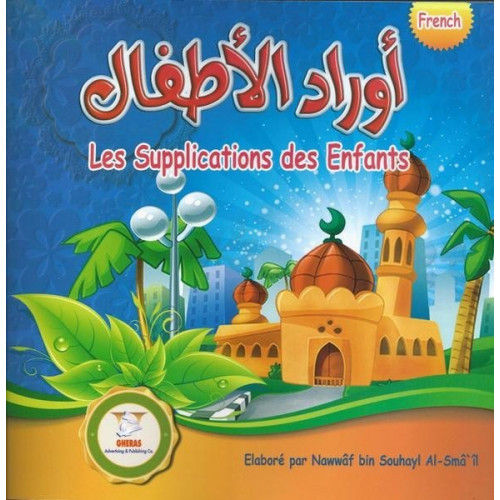 Les Supplications des Enfants - Edition Gheras - 2268