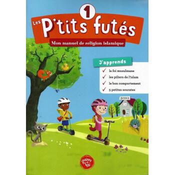 Les Petits Futés, Mon Manuel de Religion Islamique - Edition Graine de Foi