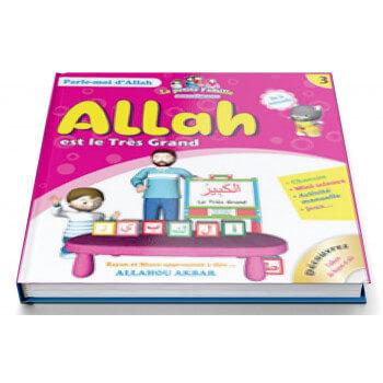 Allah est le Très Grand - Collection Parle Moi d'Allah - Edition Pixel Graf - Edition Pixel Graf