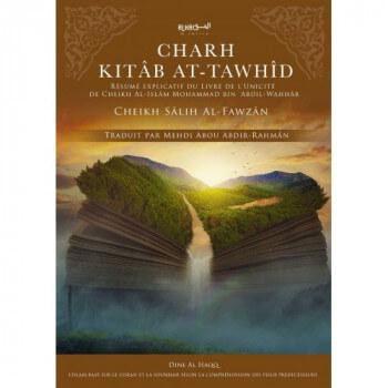 Charh Kitab At-Tawhid Vol 1 - Cheikh Dr. Sâlih Al-Fawzân - Edition Dine Al Haqq