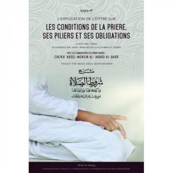 Les Conditions de la Prière, ses Piliers et ses Obligations - Mohammad Bin ?Abdil-Wahhâb Bin Soulaymân At-Tamîmî - Edition Dine