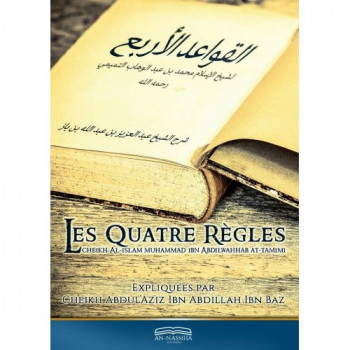 Commentaire du livre : les Quatre Règles - Cheikh Abdul'Aziz Ibn Abdillah Ibn Bazi - Edition An Nassiha
