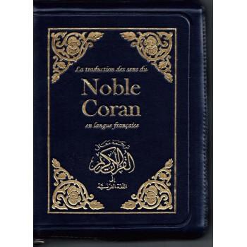Le Saint Coran Uniquement en Français - Format de Poche 13,50 x 18 cm - Fermeture Eclair - Zipper - Voyage