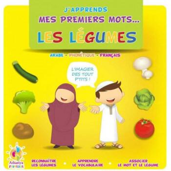 Imagier : les légumes