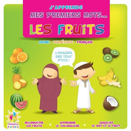 Imagier : les fruits