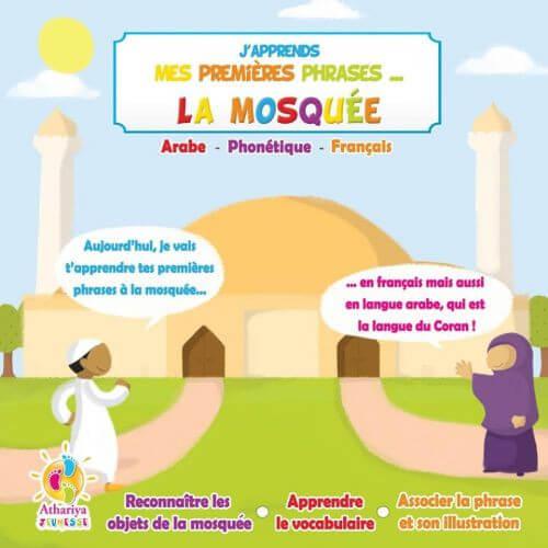 Imagier : la mosquée
