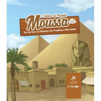 L' histoire du prophète moussa 7/12 ans