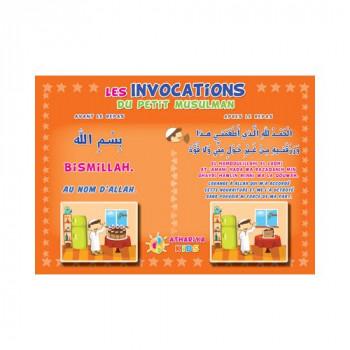 Autocollant : Les invocations du petit musulman avant et après le repas (Garçcon)
