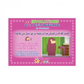 Autocollant : Les invocations de la petite musulmane en s'habillant (Fille)