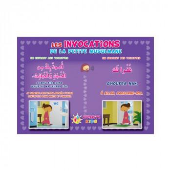 Autocollant : Les invocations de la petite musulmane en entrant/sortant des toilettes (Fille)