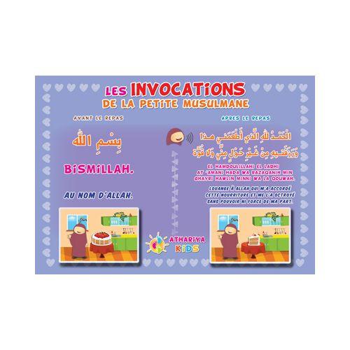 Autocollant : Les invocations de la petite musulmane avant et après le repas (Fille)