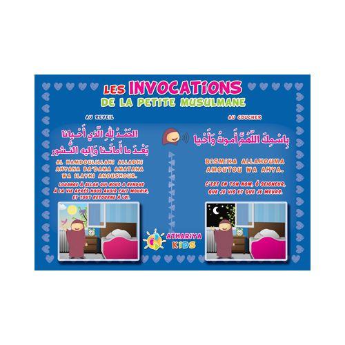 Autocollant : Les invocations de la petite musulman au réveil et au coucher (Fille)