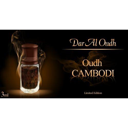 Oudh Cambodi - 3 ml