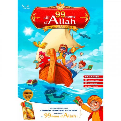 Les 99 Noms d'Allah pour Aller Au Paradis