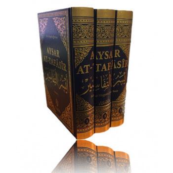 Aysar At Tafasir 3 Tomes - Bilingue Français Arabe - As'ad Hawmad - Edition Ennour