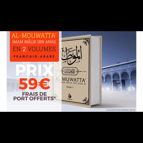 Al-Muwatta' de l'Imam Mâlik Ibn Anas - Français-Arabe - 2 Volumes - Al Bayyinah