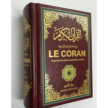 Le Saint Coran - Bilingue Arabe et Français - Format de Poche - 11 x 14 cm - Edition Ennour - 6798