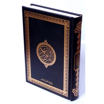 Le Saint Coran Arabe - Noir et Doré - Grand Format - 17.50 X 24.50 cm - 6841