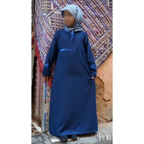 Arbaya Enfant - Beige - Safwa