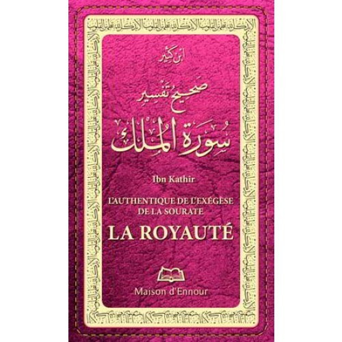 L'Authentique De l'Exégèse De La Sourate La Royauté - Tafsir Al-Mulk - Edition Ennour