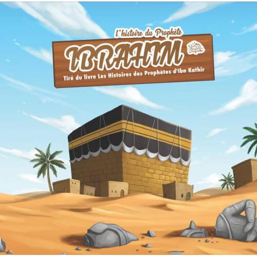 L' histoire du prophète mohamed 7/12 ans