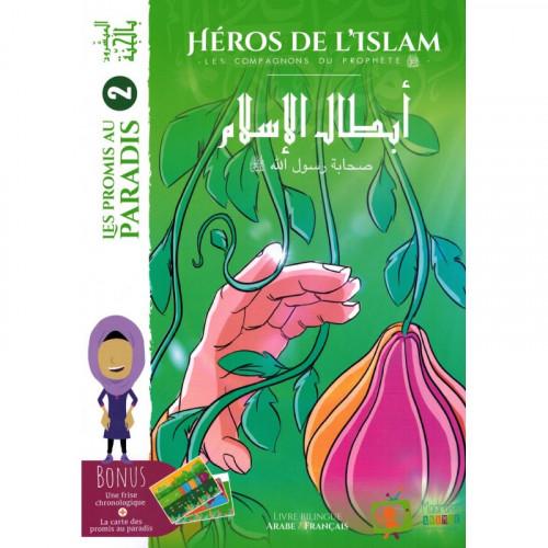 """Les Promis au Paradis Vol.2, Collection """"Les Héros de l'Islam: Les Compagnons"""" - Edition Madrass Animée"""