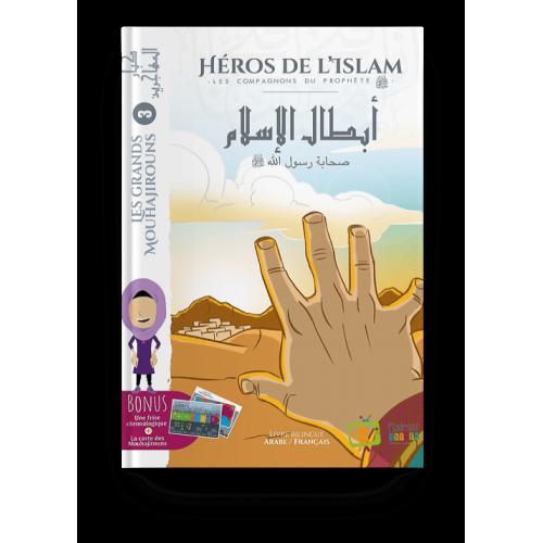 """Les Grands Mouhajirouns Vol.3, Collection """"Les Héros de l'Islam: Les Compagnons"""" - Edition Madrass Animée"""