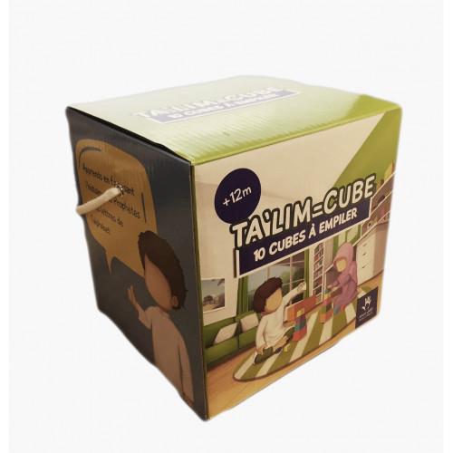 10 Cubes à Empiler - Ta'lim Cube - A partir de 3 ans - Muslim Kid