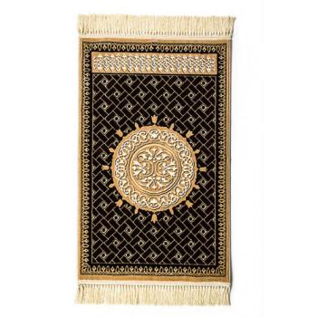 Tapis de Luxe Marron de Médine - Al Munawara Gate - Arabie Saoudite
