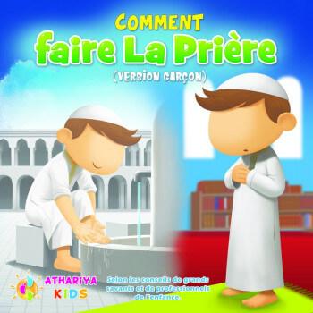 """J'apprends à prier comme le Prophète""""paix et salut sur lui"""""""
