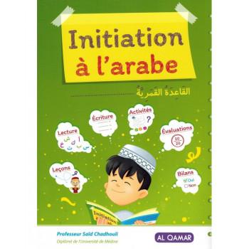 Initiation à l'Arabe pour Enfants - Al-Qâ'idah Al-Qamariyyah - Saïd Chadhouli - Edition Al Qamar
